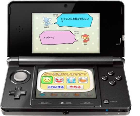chat-application-japan1