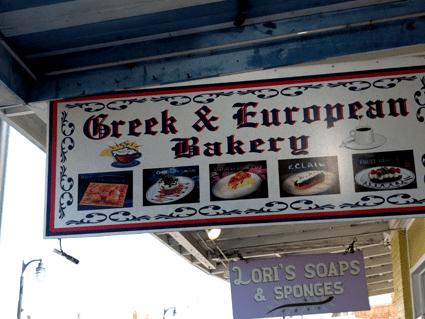 at mimis table tarpon springs greek and european bakery sign