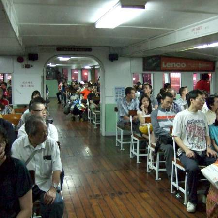 Hong Kong, covered bridge ferry to Kowloon