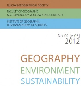 GEOGRAPHY_ENVIRONMENT_SUSTAINABILITY