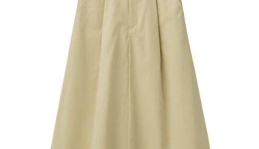 GUコーデュロイフレアスカートのコーデや人気色は?サイズ感も