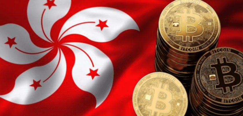 Cryptocurrency Investment Scheme Triggers Fraud Concerns in Hong Kong