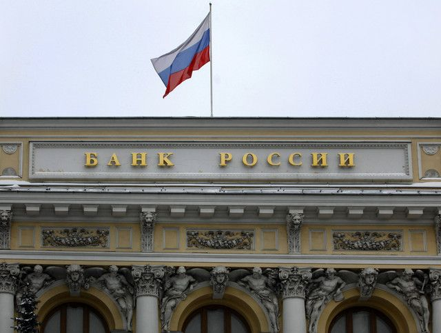 Bank of Russia added yuan to reserve currency basket