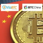 Bitcoin Crashes: Two more China Bitcoin exchanges to stop trading