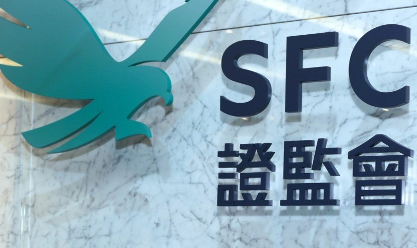 SFC Imposes Fines Totalling $479 Million During 2019-20Financial Year