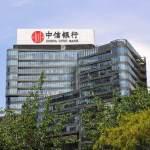 China CITIC Bank Adopts Refinitiv FX Trading Platform