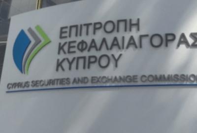 CySEC Suspends CIF License of UGL Exchange Ltd