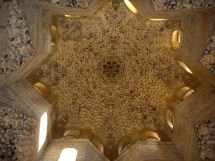 An entrancing, star shaped dome in one of the palaces.