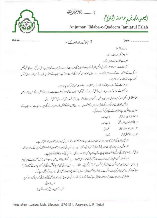 atq-president-letter