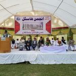 ANJUMAN-HOSTEL-FOUNDATION-LAYING-CEREMONY-7