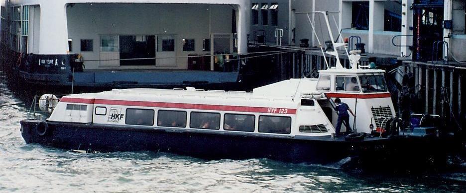 屯門居民的集體回憶--屯門至中環的飛翔船 | atr50