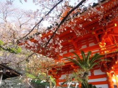 Kimii-dera Temple, Wakayama, Japan