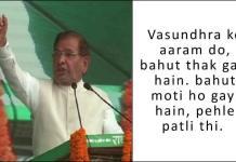 Sharad Yadav Body Shame Rajasthan CM