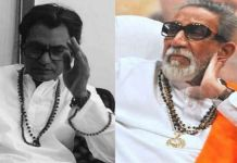 Thackeray movie trailer
