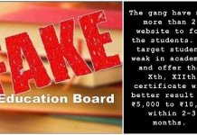 Fake Education Board