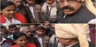 Fatehpursekari MLA Uday bhan Singh