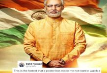 The First Look Of Vivek Oberoi's 'PM Narendra Modi' Biopic Is Out