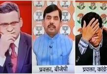 Shahnawaz Hussain embarrasses himself