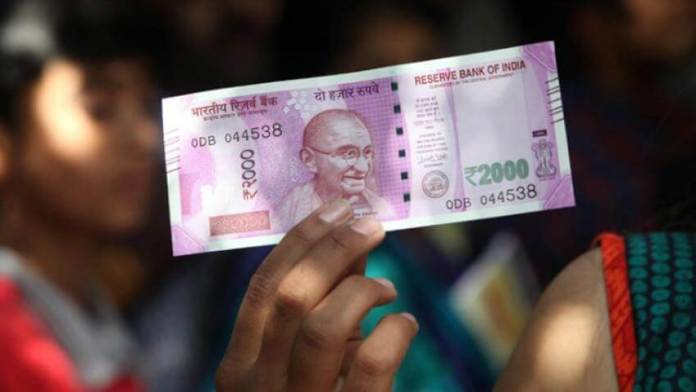 ₹2000 notes