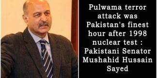 Pakistani Senator
