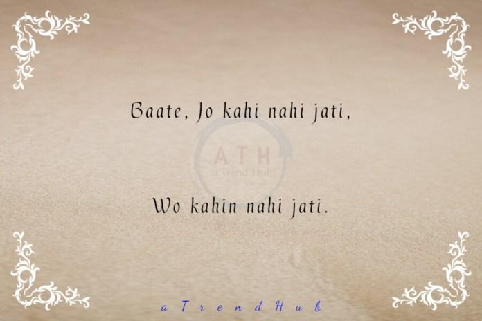 Two Lines Shayari On Heartbreak