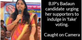 BJP's Badaun candidate urging her supporters to indulge in 'fake' voting.