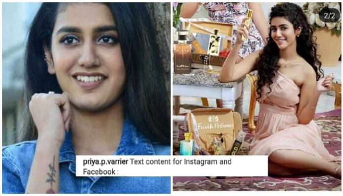 Priya Prakash Varrier made major goof-up while promoting brand