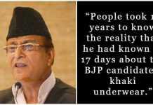 Azam Khan Controversial Statement