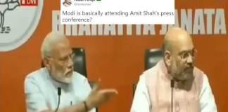 PM Press Conference