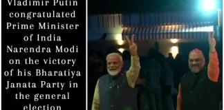 World Leader Congratulate Modi