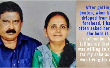 This Young Kerala Man Has A Heartwarming Message On His Mother's Second Marriage