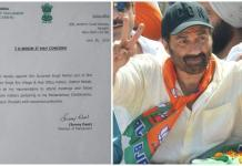 Gurdaspur MP Sunny Deol appoints representative.