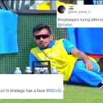 Chahal Relaxing Near Boundary Line In India vs Sri Lanka Is Now A Meme