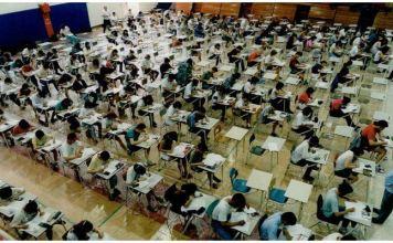Mass Cheating in GSHSEB