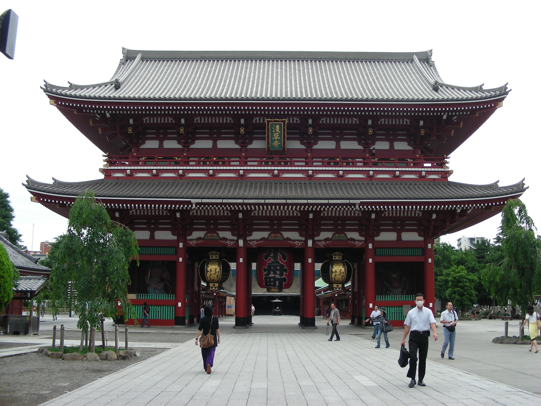 Templo en Tokyo