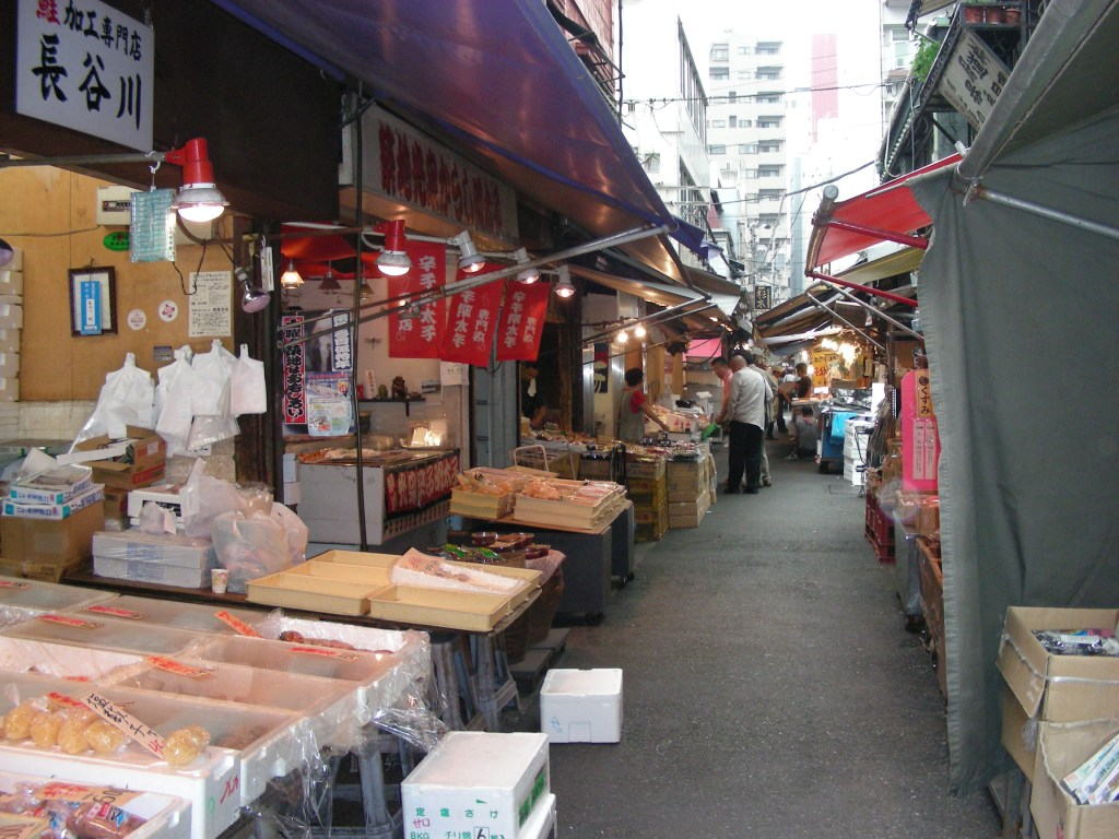 Mercado de Tokyo