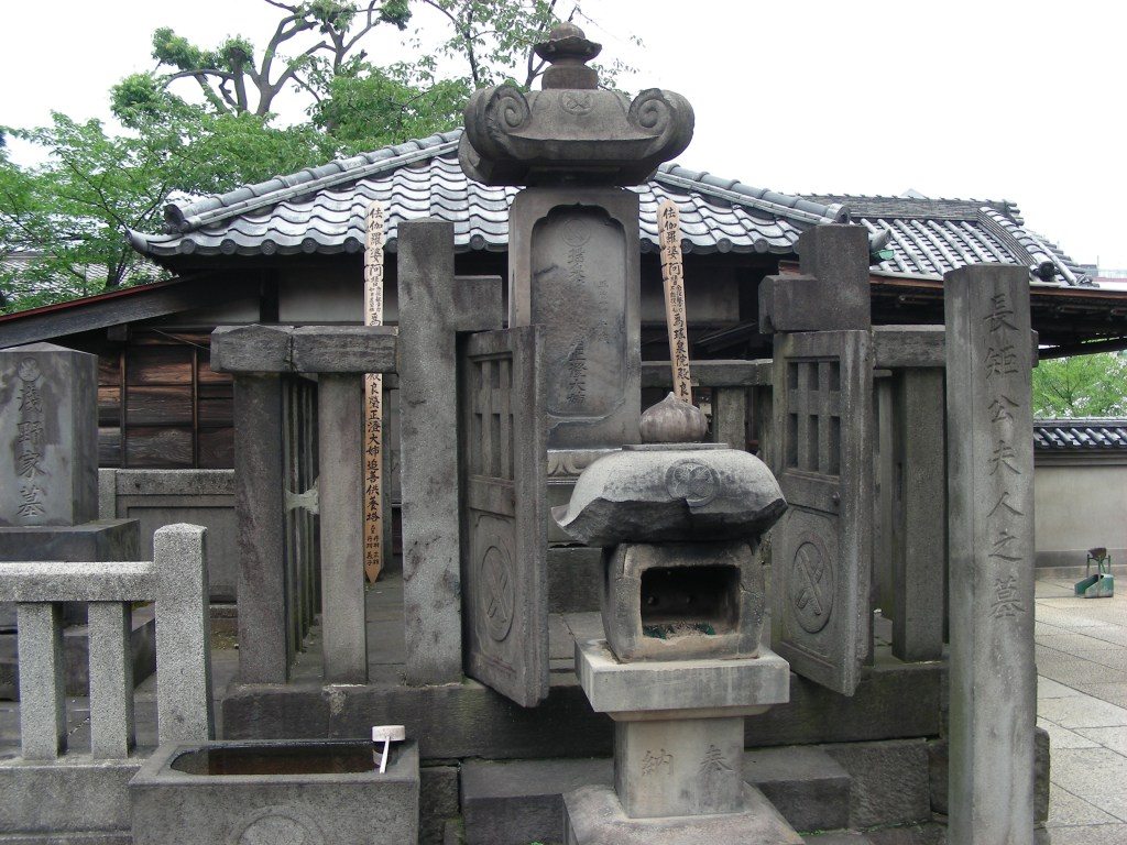 templo de los 47 samurais