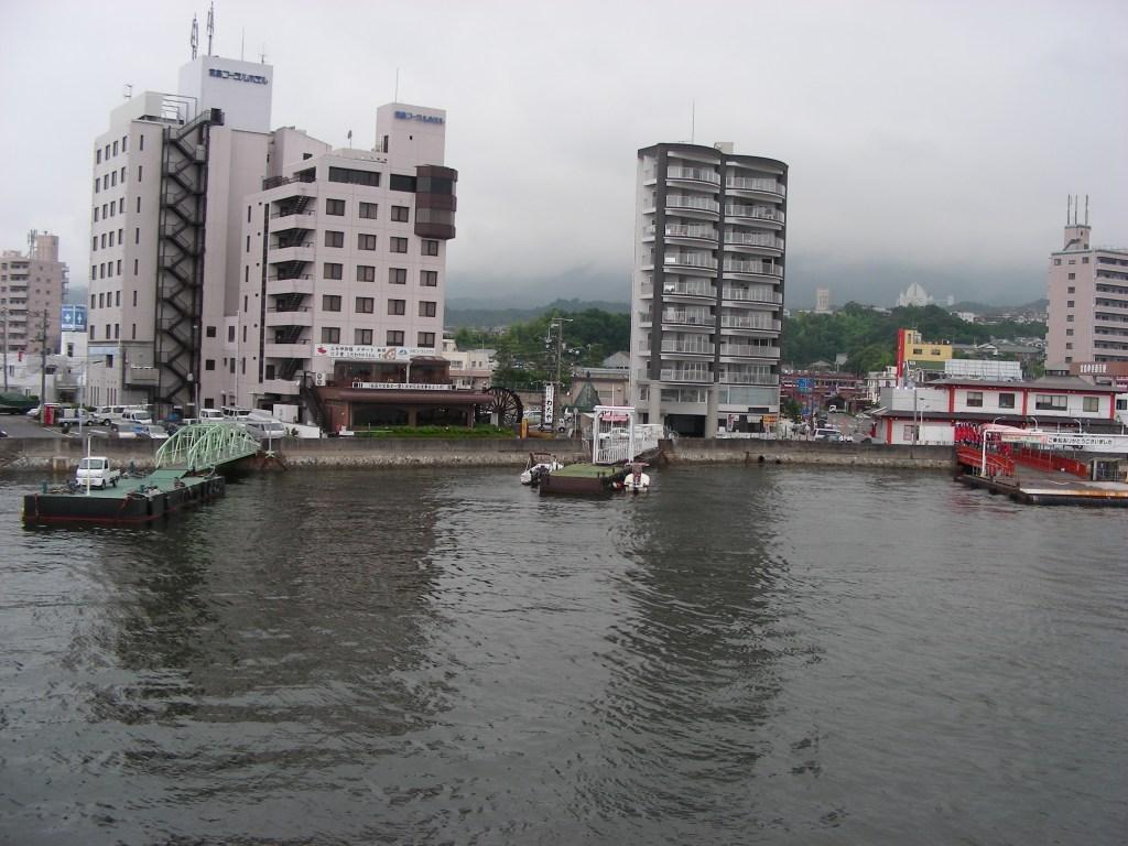 Hiroshima ciudad