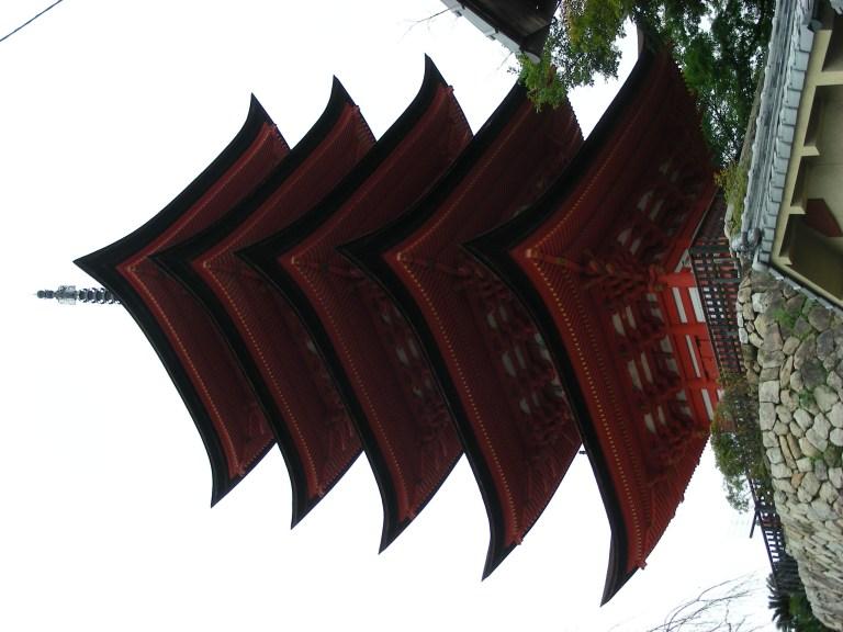 Pagoda de cinco alturas