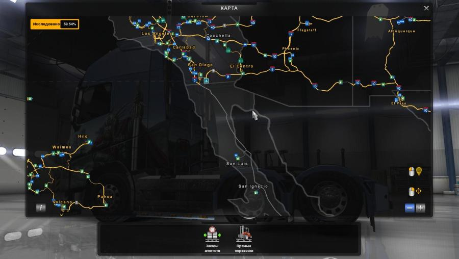 Combination map Coast to Coast v1 6   Mexican v1 2     ATS mods     Combination map  Coast to Coast v1 6   mexican 1 2  The card works with  ATS map by Mario  MHAPro map ATS 1 3  Poryadod Located in the manager from  top to