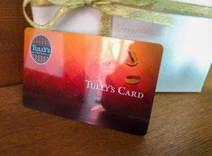タリーズカードの画像