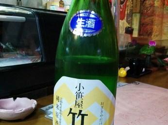 竹鶴の生酒うまー。
