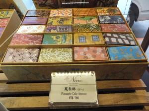 ホテルオークラ 台北 パイナップルケーキ