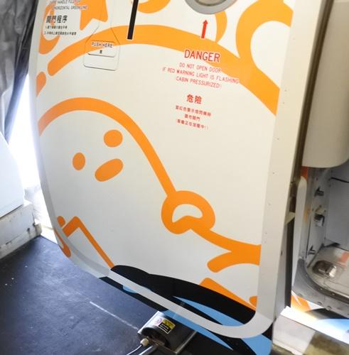 エバー航空 ぐでたまジェット ドア