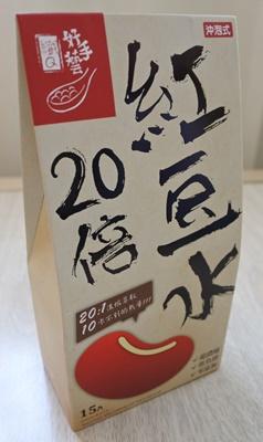 紅豆水 台湾