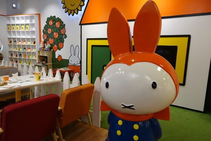 miffy✖2% CAFE