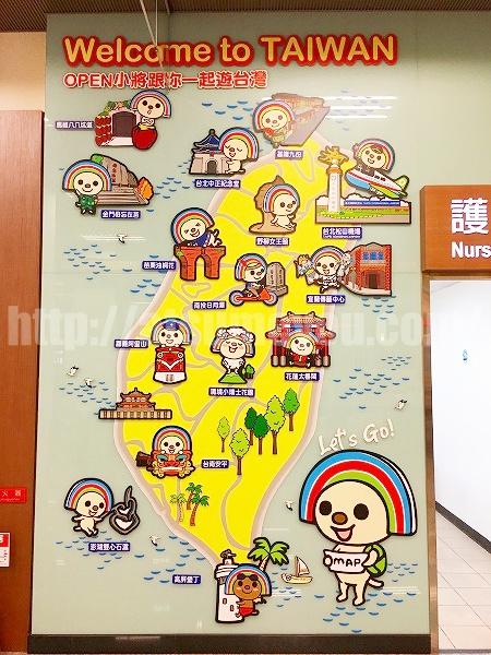 台北松山空港 食事 お土産 免税店