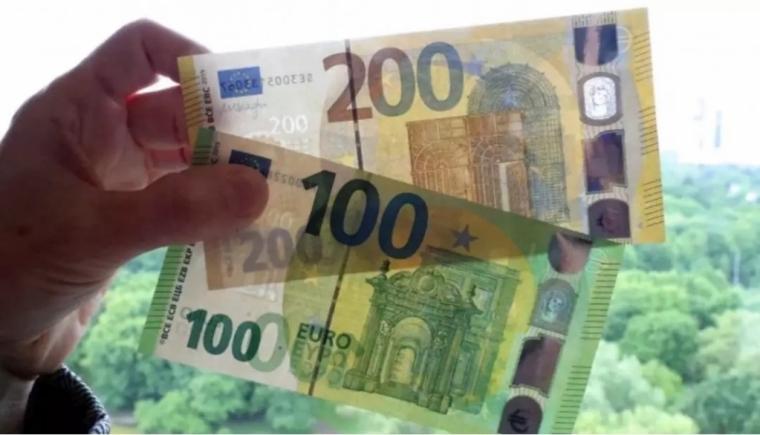 新版100欧元和200欧元纸币正式发行!看准了不要认错了!
