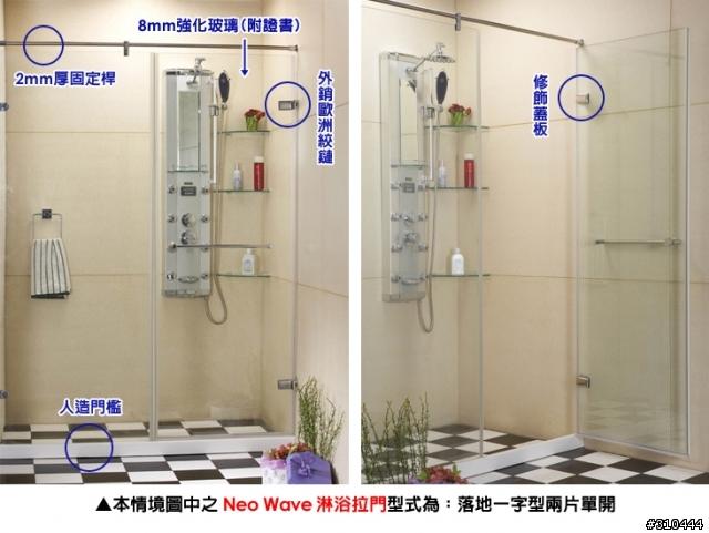 浴室·乾濕·浴室乾濕分離門diy – 青蛙堂部落格