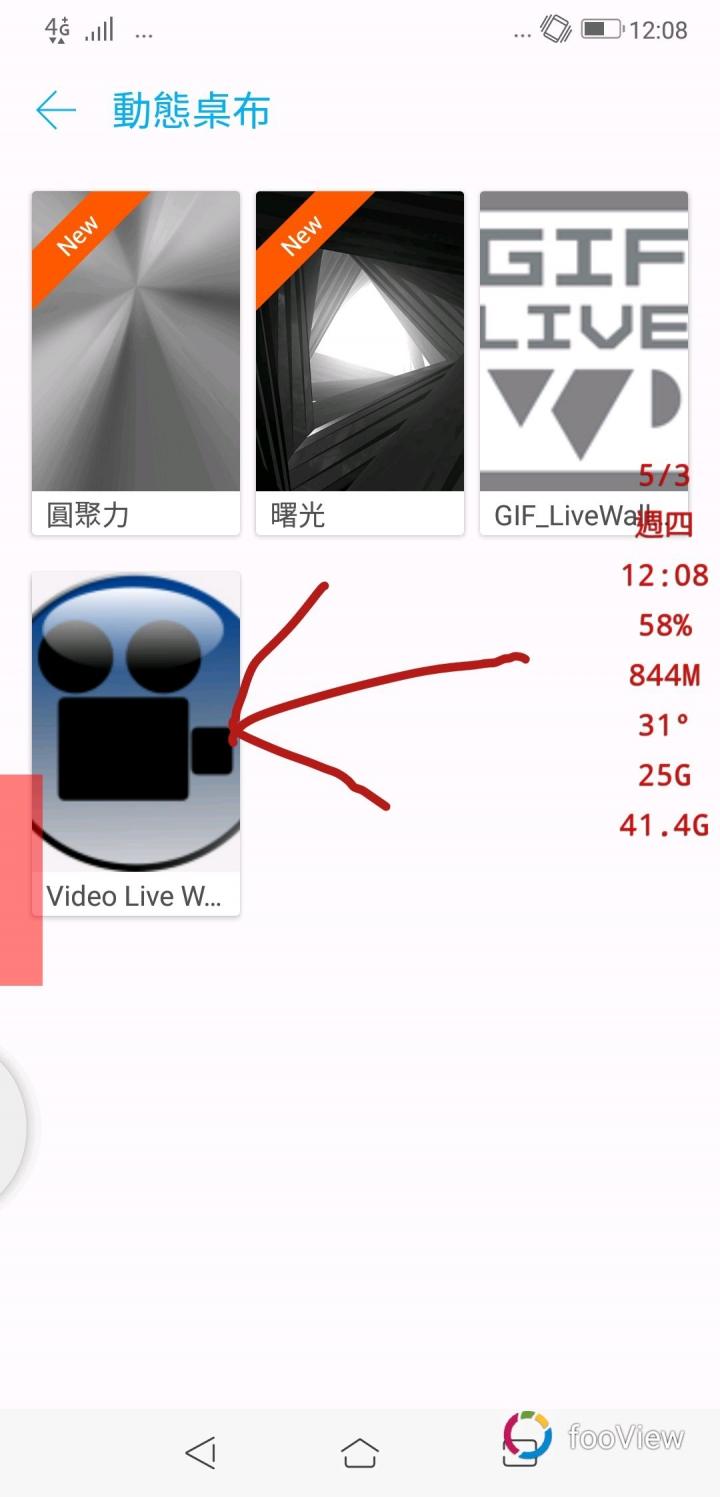 Zenfone 5 全螢幕手機 桌布視野就是廣 - Mobile01